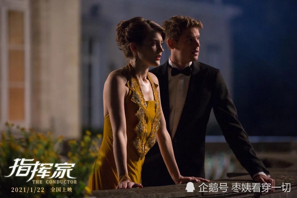 《指挥家》发布第二版预告 梦想爱情双重考验来临