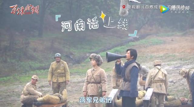《百炼成钢》演员与角色的契合度:陈晓神还原,张新成转型成功2